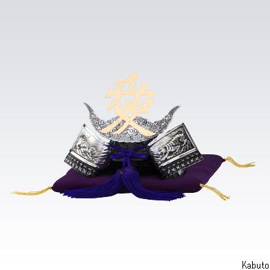 Samurai – Naoe