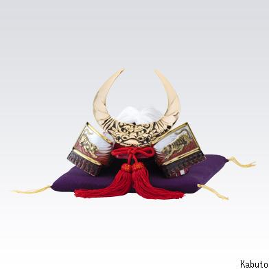 Samurai – Takeda